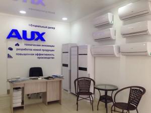 установка кондиционеров в Бишкеке